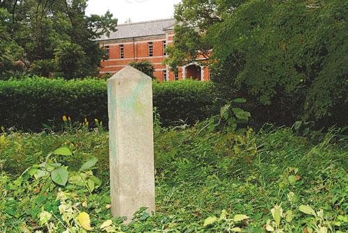 黒木植先生の碑