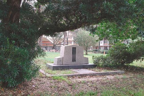 第五高等学校跡の碑