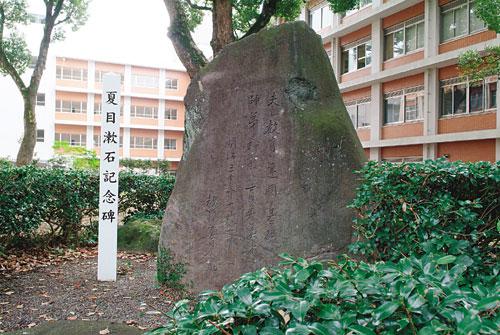 夏目漱石先生の銅像