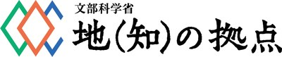 地(知)の拠点ロゴ.jpg