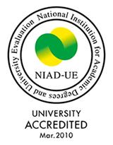 大学評価・学位授与機構認定マーク