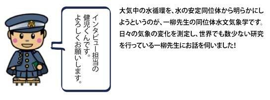 kennji_top.jpg