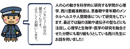 kenji_top.jpg