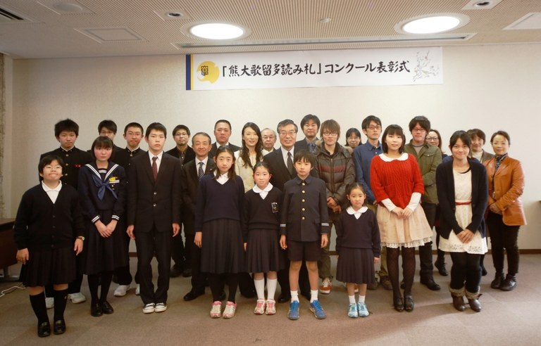 表彰式後の学長を囲んで記念撮影