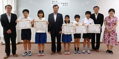 第6回省エネルギー活動標語表彰式-児童部門.jpg