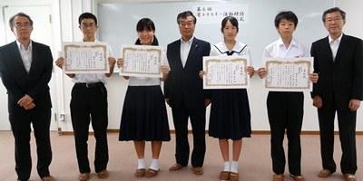 第6回省エネルギー活動標語表彰式-生徒部門.jpg