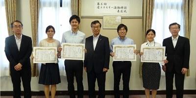 第6回省エネルギー活動標語表彰式-教職員・学生部門.jpg