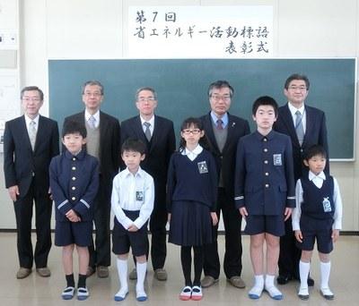 第7回省エネルギー活動標語表彰式児童部門受賞者