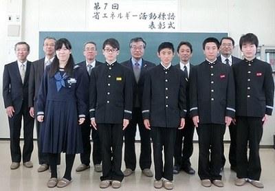 第7回省エネルギー活動標語表彰式生徒部門受賞者