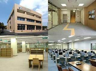 放送大学熊本学習センター