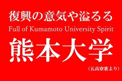 fukko-logo.jpg