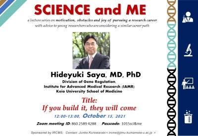 science&me10_thumb.jpg