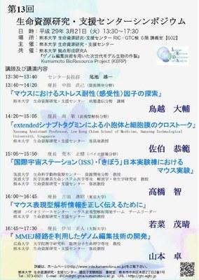 center20170321gazou.jpg