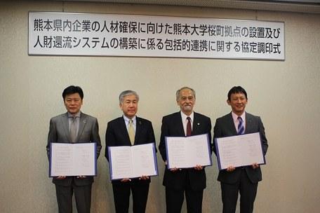 2019年4月17日包括的連携協定