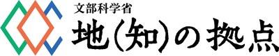 coc-logo.jpg