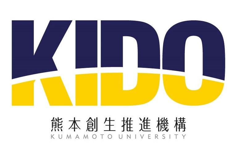 kido2.jpg