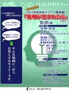 chizai1212.jpg