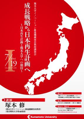 tsukamoto01