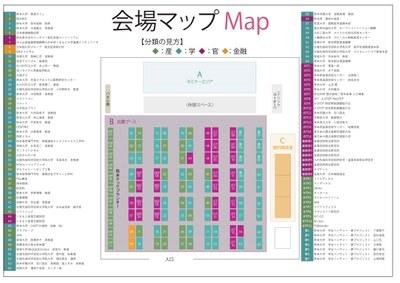 KPF2019会場MAP(JPG)