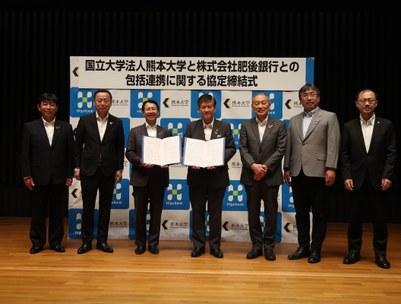 20210630_肥後銀行協定締結01.JPG