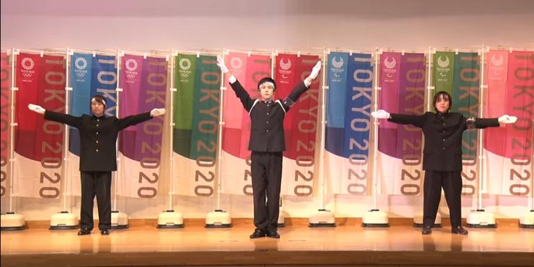 みんなの東京2020応援チャンネル.png