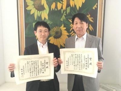 191108伊原先生 九州経済産業局長賞受賞