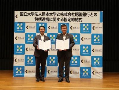 20210630_肥後銀行協定締結02.JPG