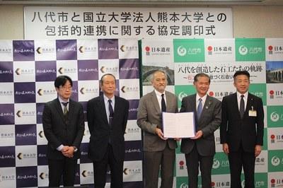 令和3年3月2日 八代市との包括的連携に関する協定調印式の写真