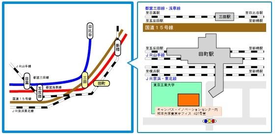 東京オフィスアクセスマップ