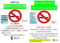 non-smoking.jpg