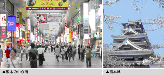 熊本の中心街と熊本城