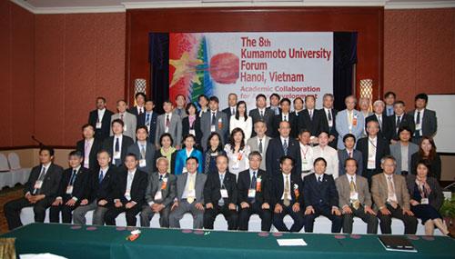 第8回熊本大学フォーラム