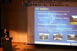 第7回国際フォーラム_記念講演会(1)