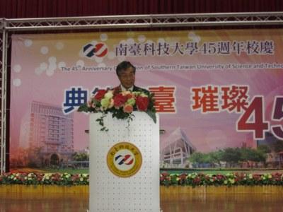 谷口学長が南台科技大学開学45周年記念式典に出席3
