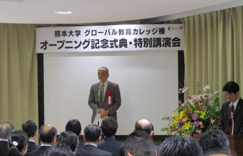グローバル教育カレッジ棟オープニング記念イベント-1