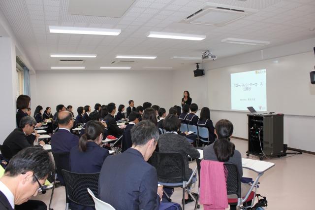 グローバル教育カレッジ棟オープニング記念イベント-8