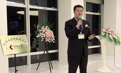 熊本大学中国校友会設立