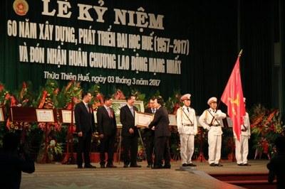 フエ大学開学60周年記念式典