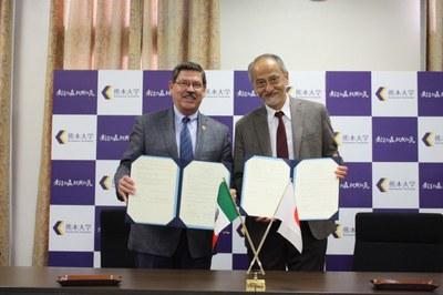 ヌエボレオン州立自治大学(メキシコ)と大学間交流協定
