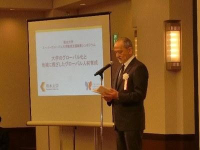 熊本大学スーパーグローバル大学創成支援事業シンポジウムを開催しました。