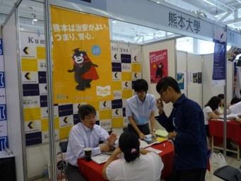 台湾留学フェア_20180828.jpg