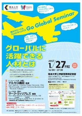 go_global_seminar.jpg