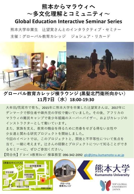 日本語Nozomi-11_7.jpg