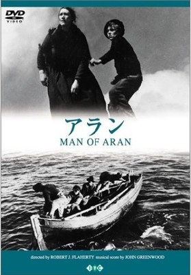 man_of_aran.jpg