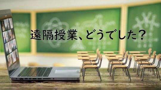お知らせ[学生]