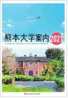 2021hyoshi.jpg