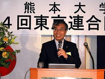 02谷口学長