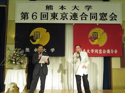 37.交流会.JPG