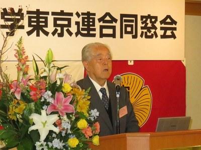 2.二塚会長
