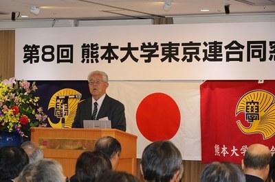 2 二塚会長.JPG